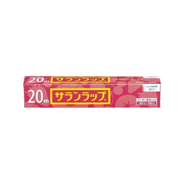 (まとめ) 旭化成ホームプロダクツ サランラップ ミニ 22cmx20m 20本【×3セット】