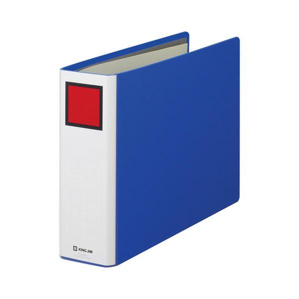 (まとめ) キングジム キングファイルスーパードッチ A4ヨコ 600枚収容 60mmとじ 背幅76mm 青 1486 1冊 【×10セット】