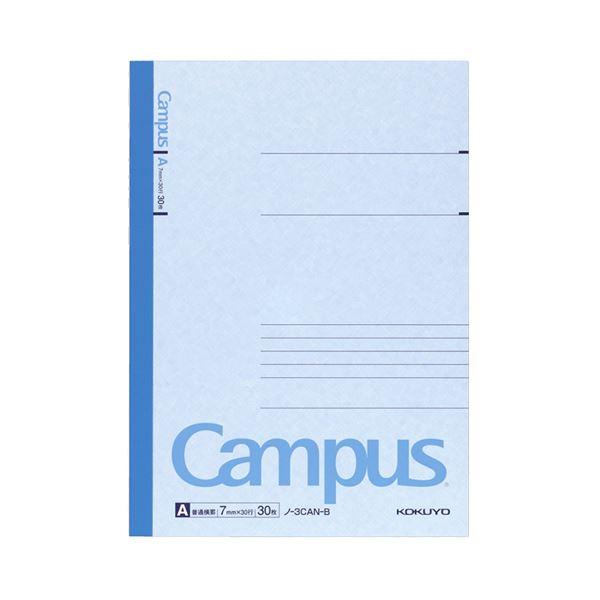 (まとめ) コクヨ キャンパスノート(カラー表紙) セミB5 A罫 30枚 青 ノ-3CAN-B 1冊 【×100セット】