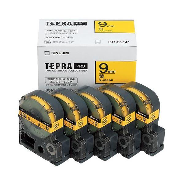 (まとめ)キングジム テプラ PRO テープカートリッジ パステル 9mm 黄/黒文字 エコパック SC9Y-5P 1パック(5個)【×3セット】
