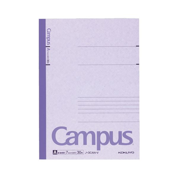 (まとめ) コクヨ キャンパスノート(カラー表紙) セミB5 A罫 30枚 紫 ノ-3CAN-V 1冊 【×100セット】