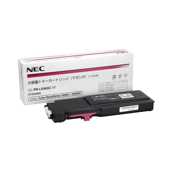 NEC 大容量トナーカートリッジ マゼンタ PR-L5900C-17 1個