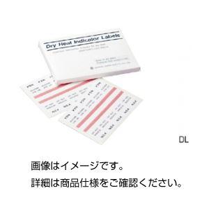 (まとめ)乾熱滅菌ラベル DL 入数:500枚【×10セット】