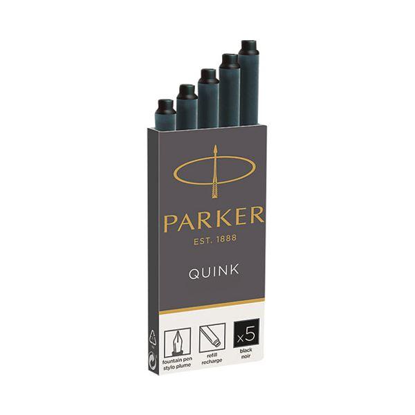 (まとめ)パーカー PARKER CTインク ブラック 5本 19 50382【×50セット】 黒