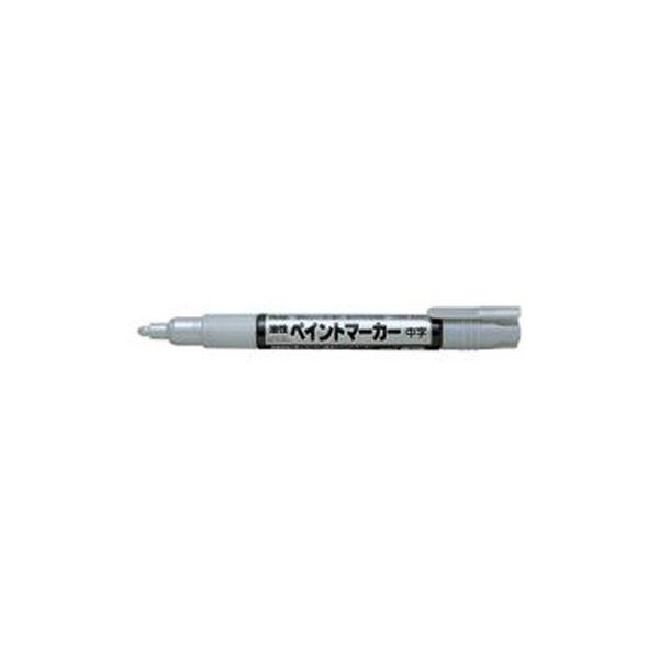 (まとめ)ぺんてる 油性ペイントマーカー 中字 銀MMP20-Z 1セット(10本)【×10セット】