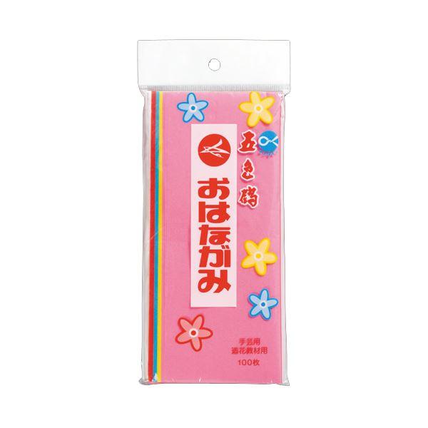 (まとめ) 合鹿製紙 おはながみ五色鶴 5色詰め合せ #200 1パック(100枚) 【×50セット】