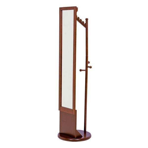 回転ミラー/姿見鏡 【ダークブラウン】 約直径45×高さ170cm 木製 ハンガーラック付 組立式 〔リビング ベッドルーム 寝室〕 茶