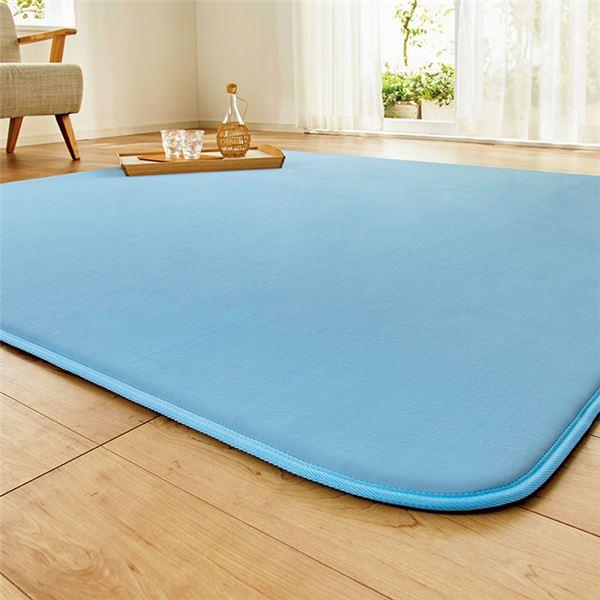 接触冷感 ラグマット じゅうたん 敷き物 /絨毯 【ふっくらタイプ 2畳 ブルー】 洗える ウォッシャブル ホットカーペット 床暖房対応 『ひんや~り冷感ラグ』 青