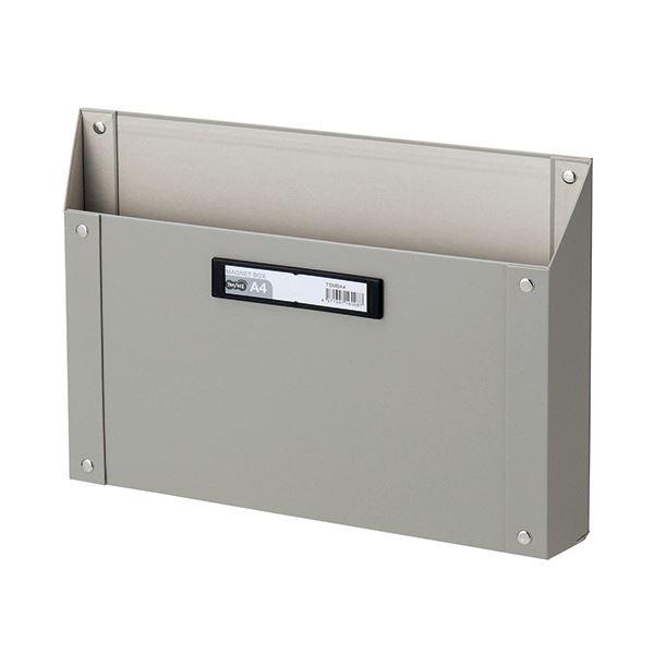 (まとめ) TANOSEE マグネットボックス(貼り表紙) A4サイズ グレー 1個 【×10セット】