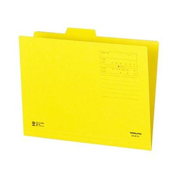 (まとめ)コクヨ 1/4カットフォルダー(カラー)A4 第2見出し 黄 A4-4F-2Y 1セット(10冊)【×20セット】