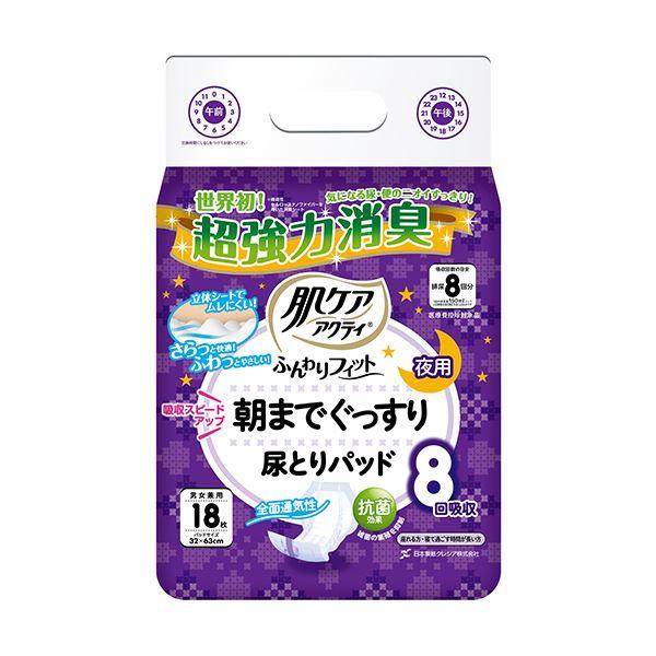 (まとめ)日本製紙 クレシア 肌ケアアクティふんわりフィット 朝までぐっすり尿取りパッド 8回分吸収 1パック(18枚)【×5セット】