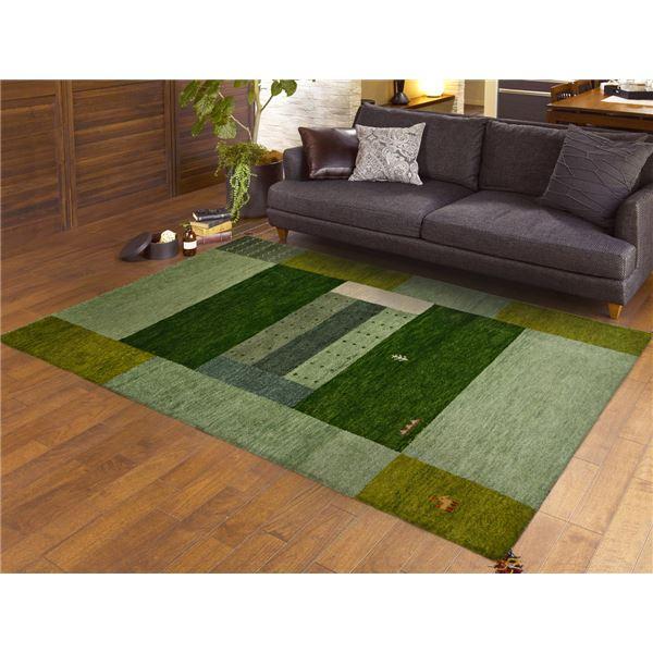 ギャッベ ラグマット/絨毯 【約70×120cm グリーン】 ウール100% 保温機能 調湿効果 オールシーズン対応 〔リビング〕 緑