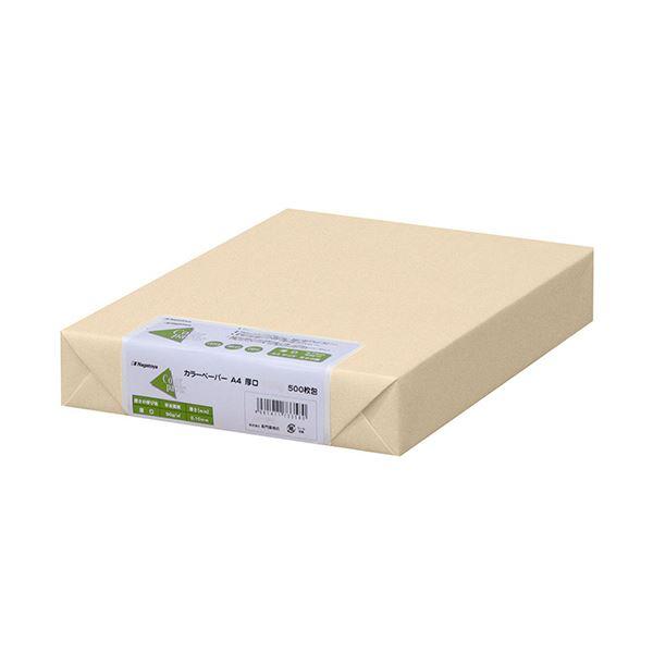 (まとめ) 長門屋商店 Color Paper A4厚口 アイボリー ナ-3365 1冊(500枚) 【×5セット】 乳白色