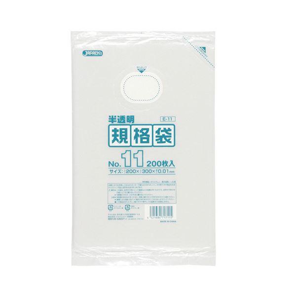 (まとめ) ジャパックス HD規格袋 半透明 11号200×300×厚み0.01mm E-11 1パック(200枚) 【×50セット】