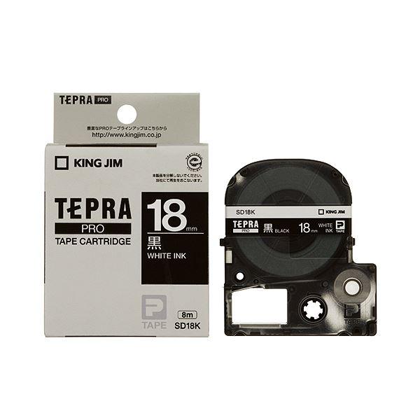 (まとめ) キングジム テプラ PRO テープカートリッジ ビビッド 18mm 黒/白文字 SD18K 1個 【×10セット】