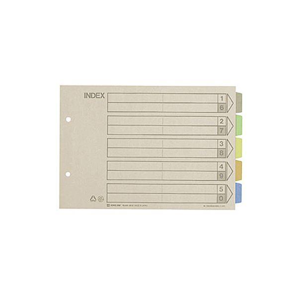 (まとめ) キングジム カラーインデックス B5ヨコ 2穴 5色5山+扉紙 906 1パック(10組) 【×10セット】
