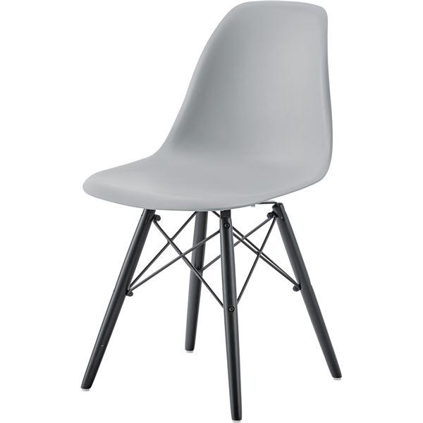 モダン パーソナルチェア/椅子 2脚セット 【グレー】 幅44cm×奥行53cm×高さ79cm×座面高44cm 木製脚付き 【組立品】