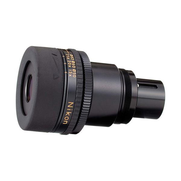 Nikon ズームレンズ 2060X2575XMC2