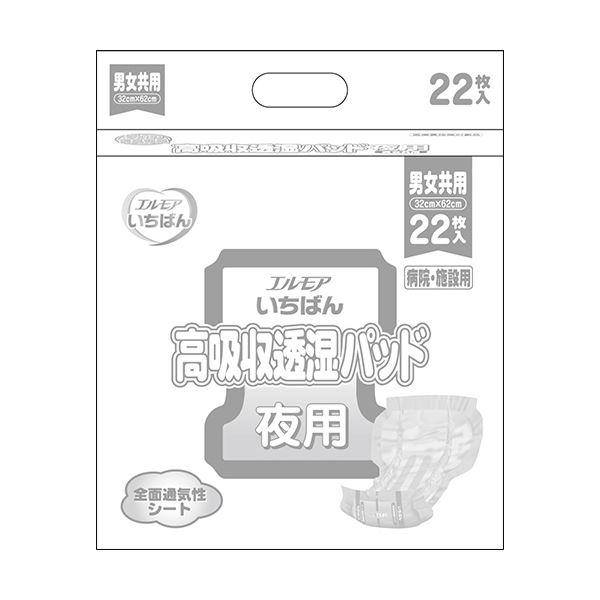 (まとめ)カミ商事 エルモア いちばん高吸収透湿パッド 夜用 1パック(22枚)【×5セット】