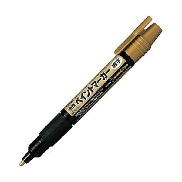 (まとめ)ぺんてる 油性ペン ペイントマーカー細字 金 MSP20-X 1セット(10本)【×10セット】