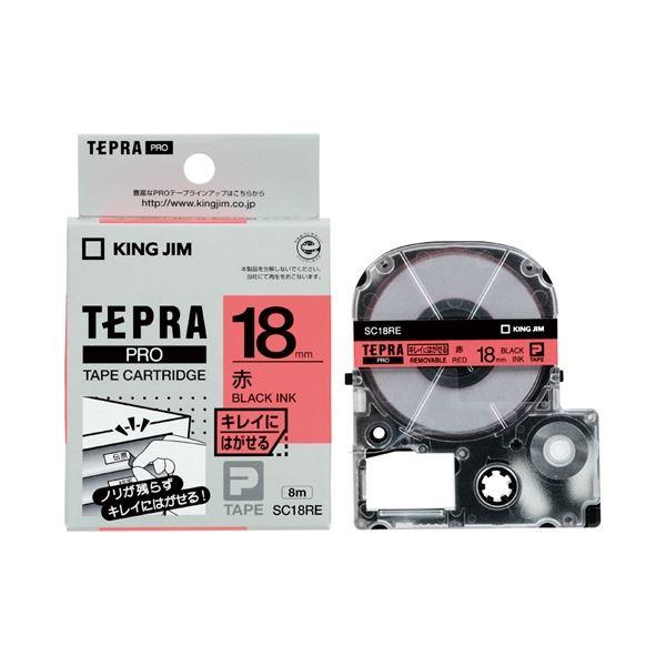 (まとめ)キングジム テプラPROテープ キレイ 赤/黒文字 SC18RE【×30セット】