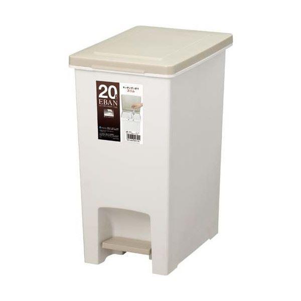 (まとめ) ペダル式ゴミ箱/ふた付きダストボックス 【20L】 ポリ袋止め付き ベージュ エバン 【12個セット】