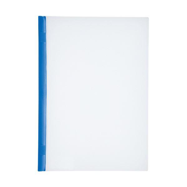 (まとめ) リヒトラブ リクエスト スライドバーファイル 厚とじタイプ A4タテ 50枚収容 青 G1730-8 1パック(10冊) 【×10セット】