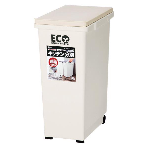 (まとめ) 分別ゴミ箱/ふた付きダストボックス 【ベージュ 20L】 プラスチック製 キッチン 台所 ジョイント分別20 【18個セット】