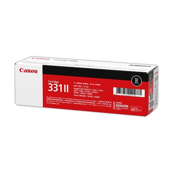 キヤノン トナーカートリッジ 331IICRG-331IIBLK ブラック 6273B003 1個 黒
