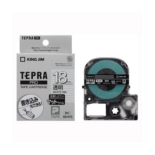 (まとめ)キングジム テプラPROテープマット透明/白文字SB18TS【×30セット】