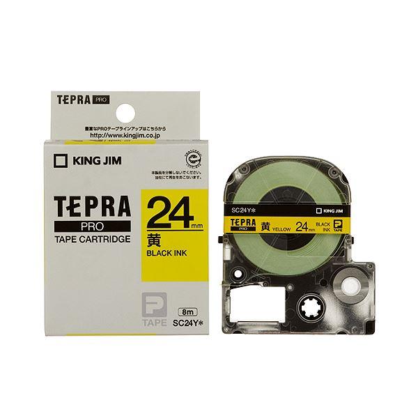 (まとめ) キングジム テプラ PRO テープカートリッジ パステル 24mm 黄/黒文字 SC24Y 1個 【×10セット】