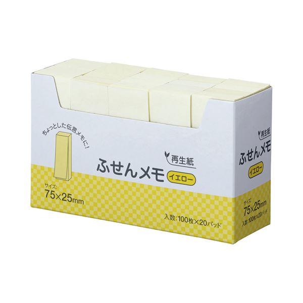 (まとめ) スガタ ふせん メモ 75×25mm イエロー P7525YE 1パック(20冊) 【×10セット】 黄
