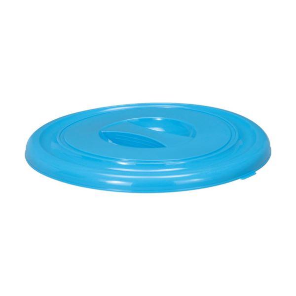 (まとめ)新輝合成 吊手付ペール フタ 25型ブルー 00016 1枚【×10セット】 青