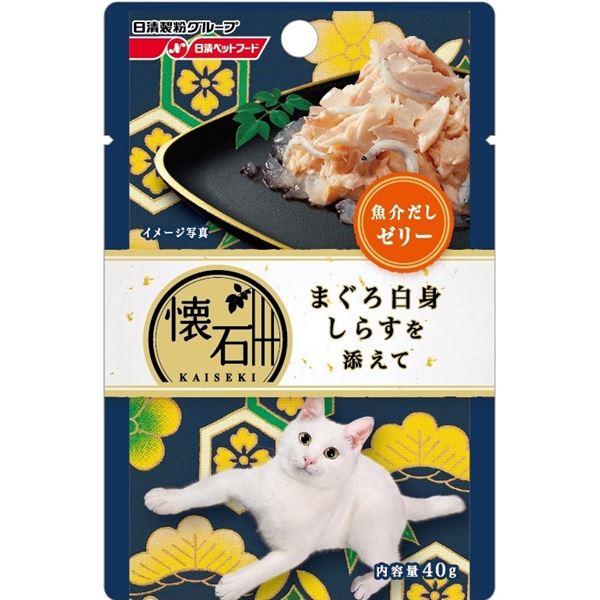 (まとめ)懐石レトルト まぐろ白身 しらすを添えて 魚介だしゼリー 40g【×72セット】【ペット用品・猫用フード】