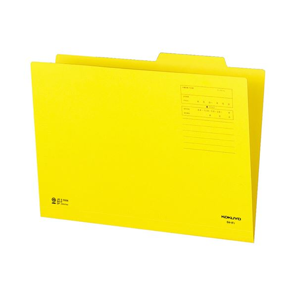 (まとめ) コクヨ 個別フォルダー(カラー) B4 黄 B4-IFY 1セット(10冊) 【×10セット】