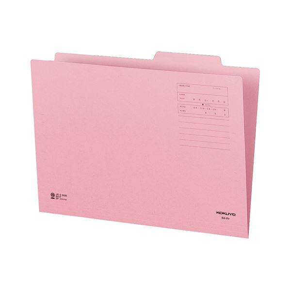 (まとめ) コクヨ 個別フォルダー(カラー) B4 ピンク B4-IFP 1セット(10冊) 【×10セット】