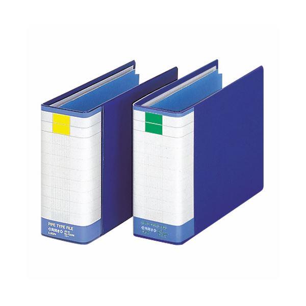 (まとめ) ライオン事務器 パイプ式ファイル(環境)両開き B5ヨコ 500枚収容 50mmとじ 背幅71mm ブルー No.754RK 1冊 【×10セット】 青