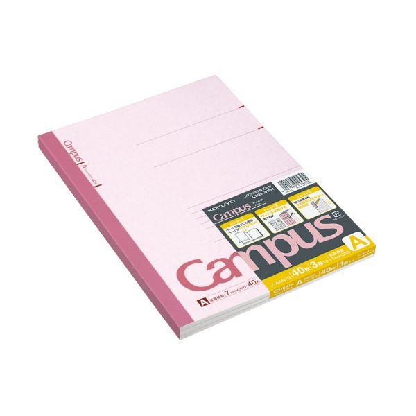コクヨ キャンパスノート(普通横罫)セミB5 A罫 40枚 ノ-4ANX3 1セット(120冊:3冊×40パック)