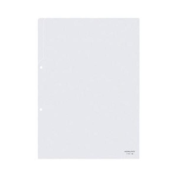 (まとめ)コクヨ クリヤーホルダー(2穴あき・透明)B5 フ-751 1セット(50枚)【×3セット】