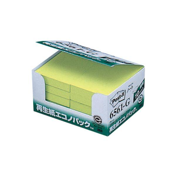 (まとめ) 3M ポスト・イット エコノパックノート 再生紙 75×50mm グリーン 6561-G 1パック(10冊) 【×5セット】 緑