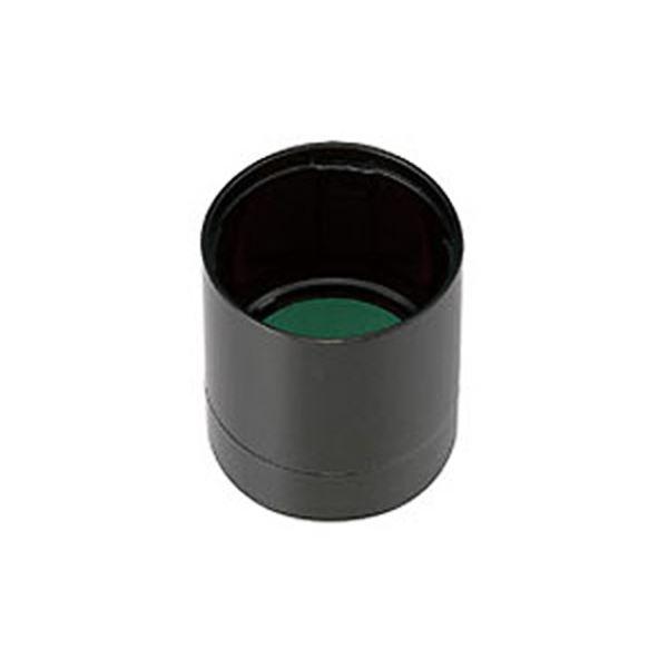 (まとめ) シヤチハタ データーネームEX12号キャップ 緑 XGL-12PC-G 1個 【×30セット】