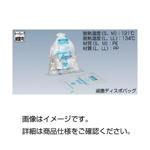 (まとめ)滅菌ディスポバッグM 610×810mm PE製 入数:200【×3セット】