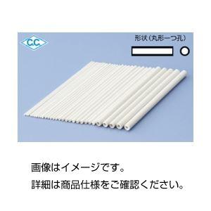 (まとめ)絶縁管 HB09A(100入)2.5×1.5【×20セット】