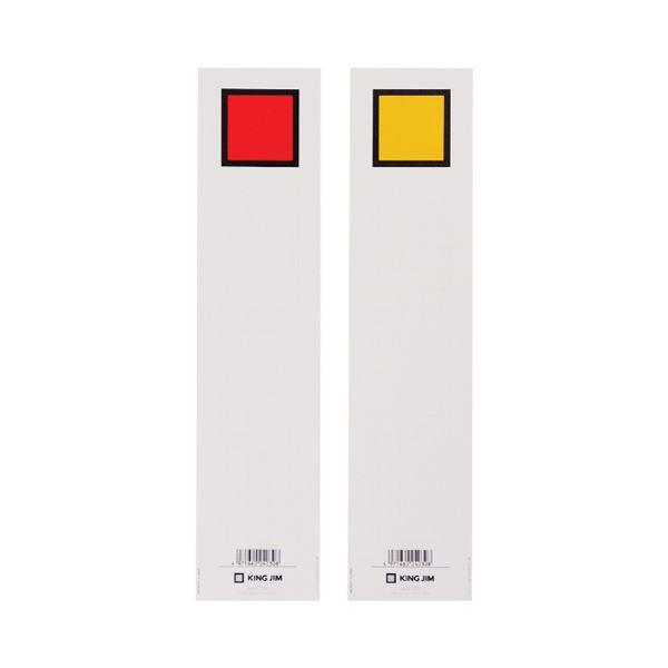 (まとめ)キングジム キングファイルG975N用背見出し紙 A4タテ とじ厚50mm 赤 セ975N 1パック(20枚) 【×20セット】