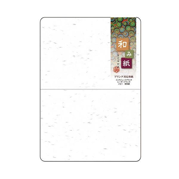 (まとめ) 長門屋商店 和み紙 A5 2つ折カード(角丸) 大礼 しろ ナ-746 1パック(25枚) 【×30セット】