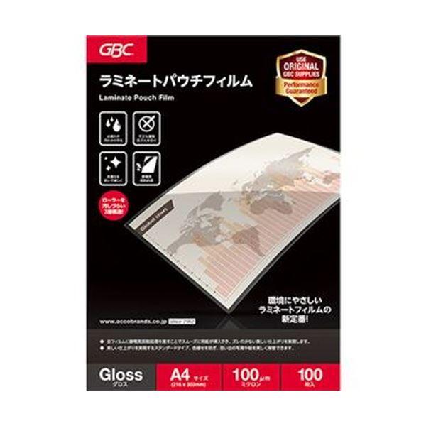 (まとめ)アコ・ブランズ パウチフィルムA4サイズ 100μ YP100A4Z 1パック(100枚)【×10セット】