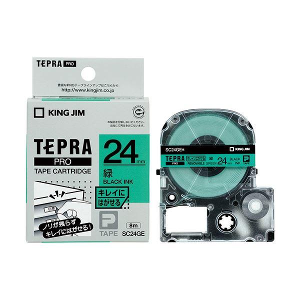(まとめ) キングジム テプラ PRO テープカートリッジ キレイにはがせるラベル 24mm 緑/黒文字 SC24GE 1個 【×10セット】