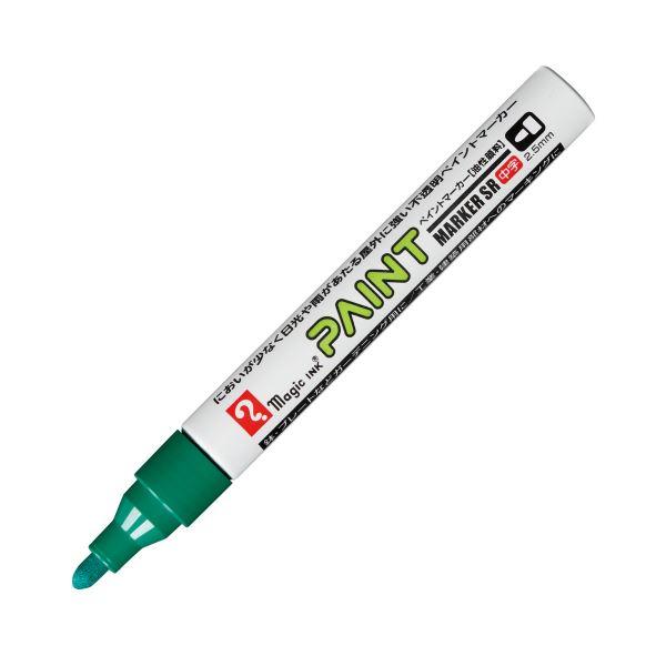 (まとめ) 寺西化学 油性マーカーペイントマーカーSR No.550 中字 緑 MSR550-T4 1本 【×50セット】