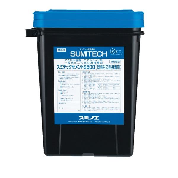【スミノエ】 スミテックセメント 【S500 15kg缶】 水性 初期粘着型 〔DIY リノベーション リフォーム 内装工事〕