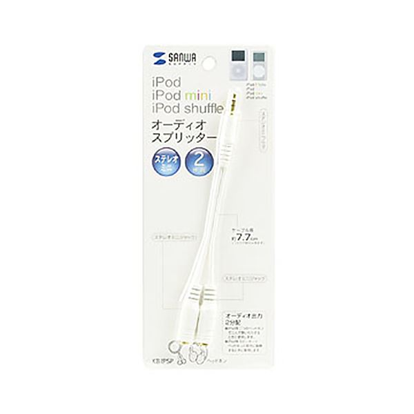 (まとめ) オーディオスプリッター77mm KB-IPSP 1個 【×30セット】